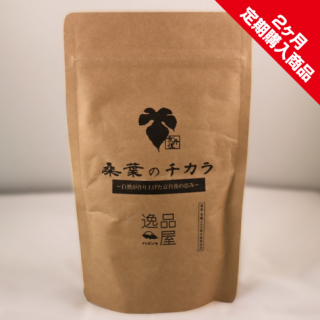 【2ヶ月定期購入商品】京丹後の恵み!桑葉のチカラ