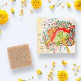 ゼオライト3μ配合の手作り石鹸 ソティラスゼオラ