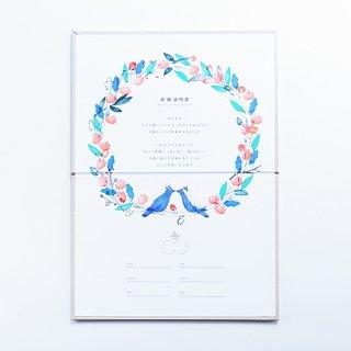 garden [結婚証明書/スタンプ台セット]