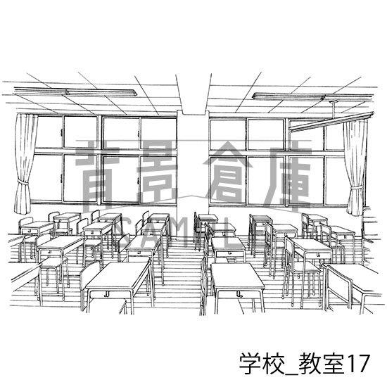 学校の教室の作画見本