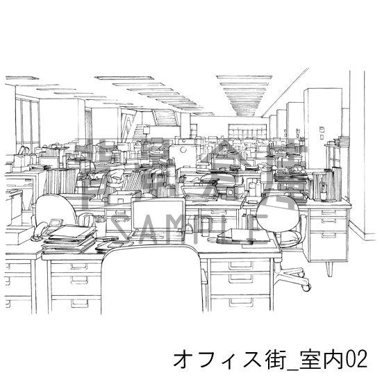 オフィス室内の作画見本