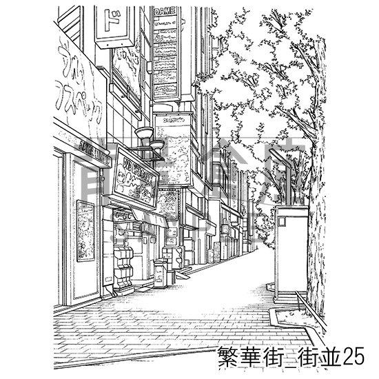 繁華街の街並の作画見本