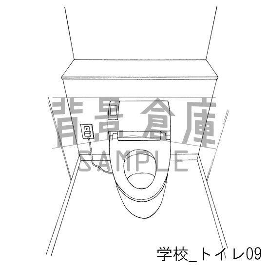 学校トイレ09 背景倉庫 漫画の背景売ってます