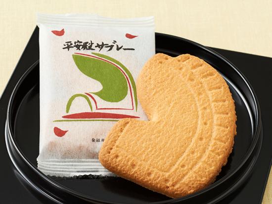 平安殿サブレー - 京菓子のお土...