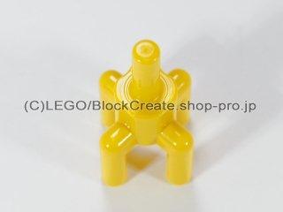 #2566 ツリーパームトップ【黄色】 /Plant Tree Palm Top :[Yellow]