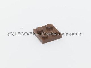 #3022 プレート 2x2【旧茶】 /Plate 2x2 :[Brown]
