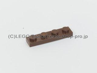 #3710 プレート 1x4【旧茶】 /Plate 1x4 :[Brown]