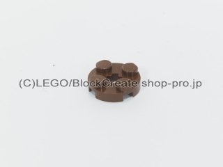 #4032 プレート 2x2 ラウンド【旧茶】 /Plate 2x2 Round with Axle Hole :[Brown]