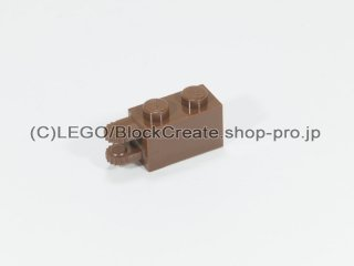 #30540 ヒンジ ブロック 1x2 水平ロック 【旧茶】 /Hinge Brick 1x2 Locking with Dual Finger on End Horizontal :[Brown]