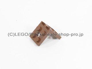 #3956 ブラケット 2x2-2x2 逆 【旧茶】 /Bracket 2x2-2x2 Up :[Brown]