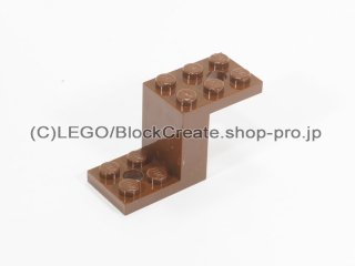 #6087 ブラケット 5x2x2&1/3 【旧茶】 /Bracket 2x5x2.33 without Inside Stud Holder :[Brown]