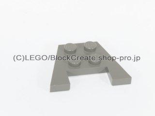 #4859 ウェッジプレート 3x4-1x2 【旧濃灰】 /Wedge Plate 3x4 with Stud Notches :[Dark Gray]