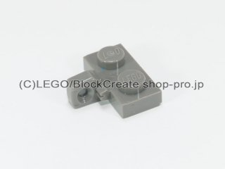 #44567 ヒンジ プレート 1x2 ロック 【旧濃灰】 /Hinge Plate 1x2 Locking with Single Stub Vertical :[Dark Gray]