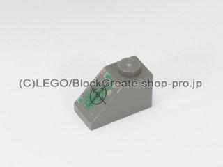 #3040 スロープ ブロック 45°2x1 プリント 【旧濃灰】 /Slope Brick 45°2x1 with Decoration :[Dark Gray]