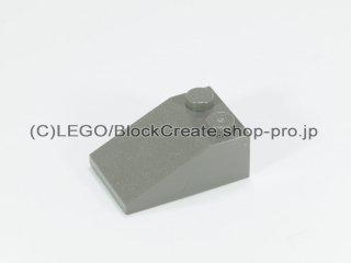 #3298 スロープ ブロック 33°2x3  粗い【旧濃灰】 /Slope Brick 33°2x3 with Rough Surface :[Dark Gray]