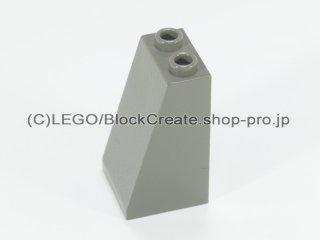 #3684 スロープ ブロック 75°2x2x3  粗い【旧濃灰】 /Slope Brick 75°2x2x3 with Rough Surface :[Dark Gray]