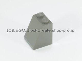 #3678 スロープ ブロック 65°2x2x2 チューブ穴無 【旧濃灰】 /Slope Brick 65°2x2x2 without Centre Tube :[Dark Gray]