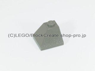#3045 スロープ ブロック 45°2x2 コーナー 粗い 【旧濃灰】 /Slope Brick 45°2x2 Double Convex :[Dark Gray]
