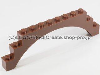 #6108 アーチ 1x12x3【新茶】 /Arch 1x12x3 Thick Top and Reinforced Underside :[Reddish Brown]