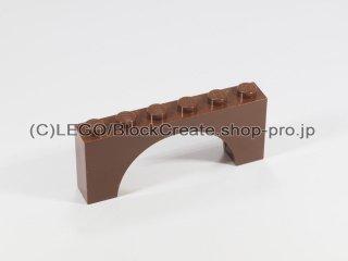 #3307 アーチ 1x6x2【新茶】 /Arch 1x6x2 Thick Top and Reinforced Underside :[Reddish Brown]