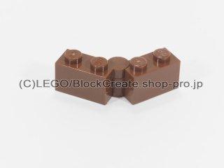 #3830/3831 ヒンジ ブロック 1x4 セット【新茶】 /Hinge Brick 1x4 Base&Top :[Reddish Brown]