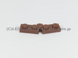 #2429/2430 ヒンジ プレート 1x4ベース&トップ【新茶】 /Hinge Plate 1x4 Base&Top :[Reddish Brown]