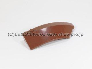 #41749 ウェッジ 3x8x2 カーブ 右【新茶】 /Slope Round Brick 3x8x2 Right :[Reddish Brown]