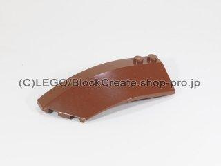 #41750 ウェッジ 3x8x2 カーブ 左【新茶】 /Slope Round Brick 3x8x2 Left :[Reddish Brown]