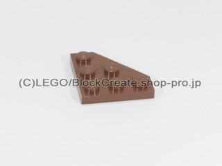 #2450 ウェッジプレート 3x3 コーナーカット【新茶】 /Plate 3x3 without Corner :[Reddish Brown]