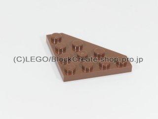 #30503 ウェッジプレート 4x4 コーナーカット【新茶】 /Wedge Plate 45°4x4 :[Reddish Brown]