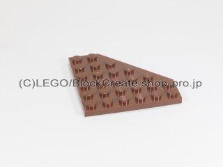 #6106 ウェッジプレート 6x6 コーナーカット【新茶】 /Plate 6x6 without Corner :[Reddish Brown]