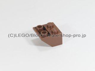 #3660 逆スロープ 45°2x2 粗い【新茶】 /Slope 45°2x2 Inverted with Rough Surface :[Reddish Brown]