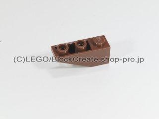 #4287 逆スロープ 33°3x1 粗い【新茶】 /Slope 33°3x1 Inverted with Rough Surface :[Reddish Brown]