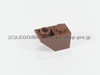 #3665 逆スロープ 45°2x1 滑らか【新茶】 /Slope 45°2x1 Inverted with Smooth Surface :[Reddish Brown]