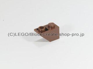 #3665 逆スロープ 45°2x1 粗い【新茶】 /Slope 45°2x1 Inverted with Rough Surface :[Reddish Brown]