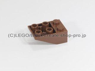 #3747 逆スロープ 33°2x3 滑らか【新茶】 /Slope 33°2x3 Inverted with Smooth Surface :[Reddish Brown]