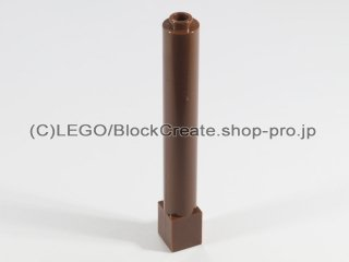 #43888 サポート 1x1x6 ソリッドピラー【新茶】 /Brick 1x1x6 Round with Square Base :[Reddish Brown]