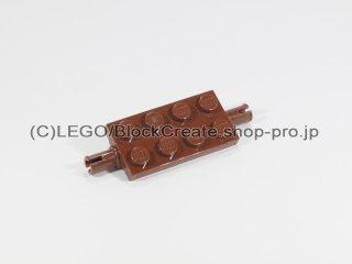 #30157 ホイール ホルダー プレート 2x4【新茶】 /Plate 2x4 with Pins :[Reddish Brown]