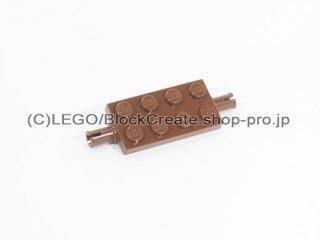 #30157 ホイール ホルダー プレート 2x4【旧茶】 /Plate 2x4 with Pins :[Brown]