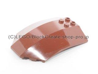 #41751 ウィンドスクリーン 8x6x2 カーブ【新茶】 /Curved Windscreen 8x6x2 :[Reddish Brown]