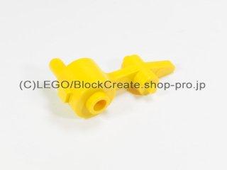 #2866 トレイン グラウンドスロー【黄色】 /Control Switch :[Yellow]