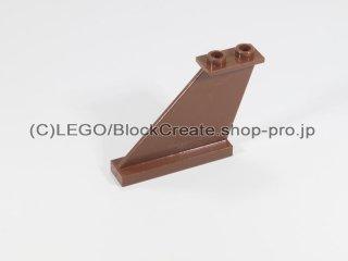 #2340 テイル 4x1x3【新茶】 /Tail 4x1x3 :[Reddish Brown]