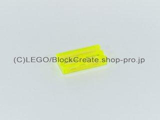 #2412 タイル 1x2 グリル【蛍光黄緑】 /Tile 1x2 Grille :[Tr,Neon Green]
