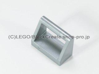#2432 タイル 1x2 ハンドル【ツヤ消銀】 /Tile 1x2 with Handle :[Flat Silver]