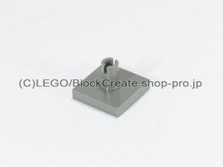 #2460 タイル 2x2 垂直ピン【旧濃灰】 /Tile 2x2 with Vertical Pin :[Dark Gray]