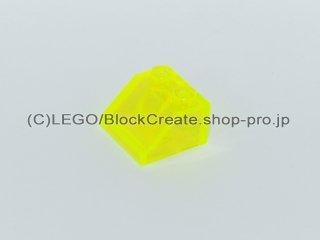 #3039 スロープ ブロック 45°2x2【透明蛍光黄緑】 /Slope 45°2x2 :[Tr,Neon Green]