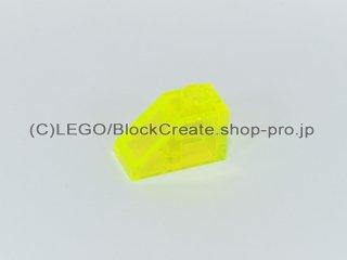 #3040 スロープ ブロック 45°2x1 【透明蛍光黄緑】 /Slope Brick 45°2x1 :[Tr,Neon Green]