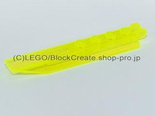 #30407 ヒンジ プレート 1x8 ロックキャッチ【透明蛍光黄緑】 /Hinge Plate 1x8 with Angled Side Extensions :[Tr,Neon Green]