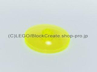 #3960 ラウンド ディッシュ 4x4【透明蛍光黄緑】 /Dish 4x4 Inverted :[Tr,Neon Green]