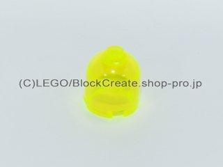 #30151 ラウンド 2x2x1 2/3 ドームトップ【透明蛍光黄緑】 /Cylinder 2x2x1&2/3 with Dome Top :[Tr,Neon Green]